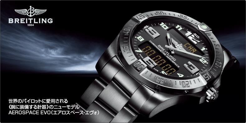 new concept 38c97 5df4f 2014年09月: (5) 腕時計、革靴、万年筆愛好倶楽部